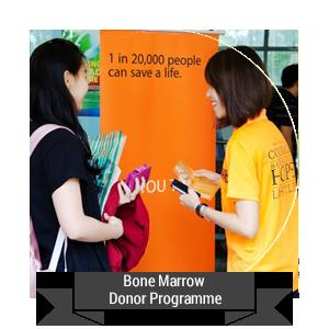 bonemarrow_donor_w_tag