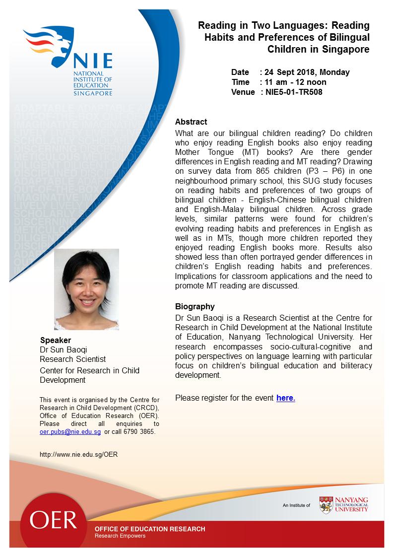 20180924 CRCD Seminar