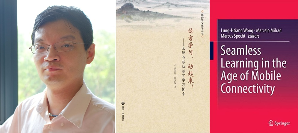 Two peer-reviewed scholarly books co-authored or co-edited by Dr Wong Lung Hsiang published